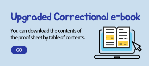 Upgraded Correctional e--book. You can download the contents of the proof sheet by table of contents.